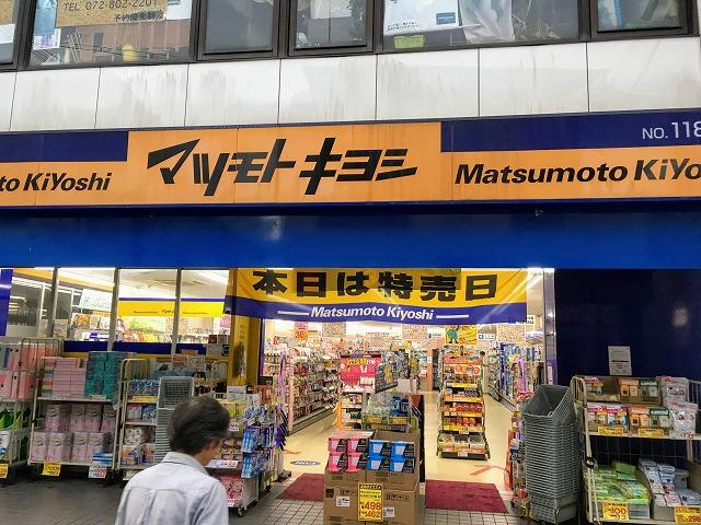 マツモトキヨシの店舗画像